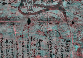 Archimedes palimpsest, Ancient Greek text on a turquoise and red background